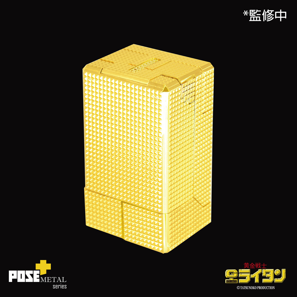 POSE+ METAL series 2aa10