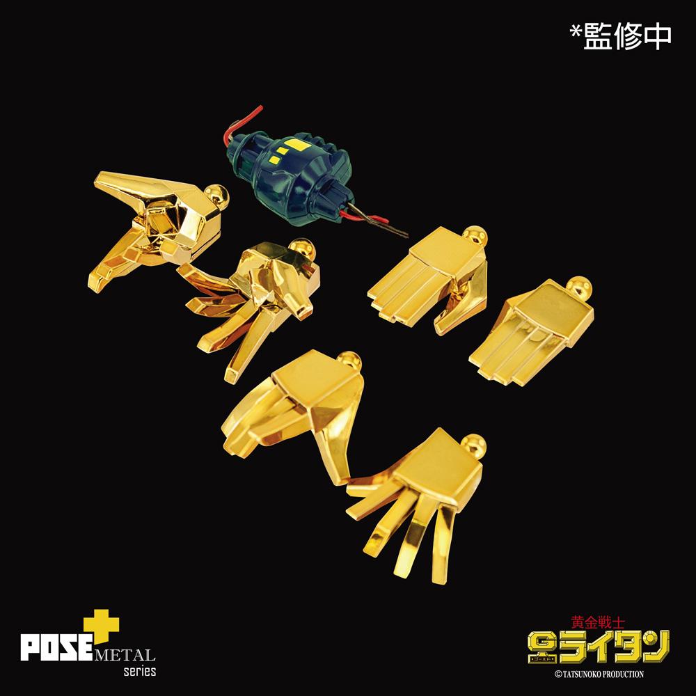 POSE+ METAL series 3bb10