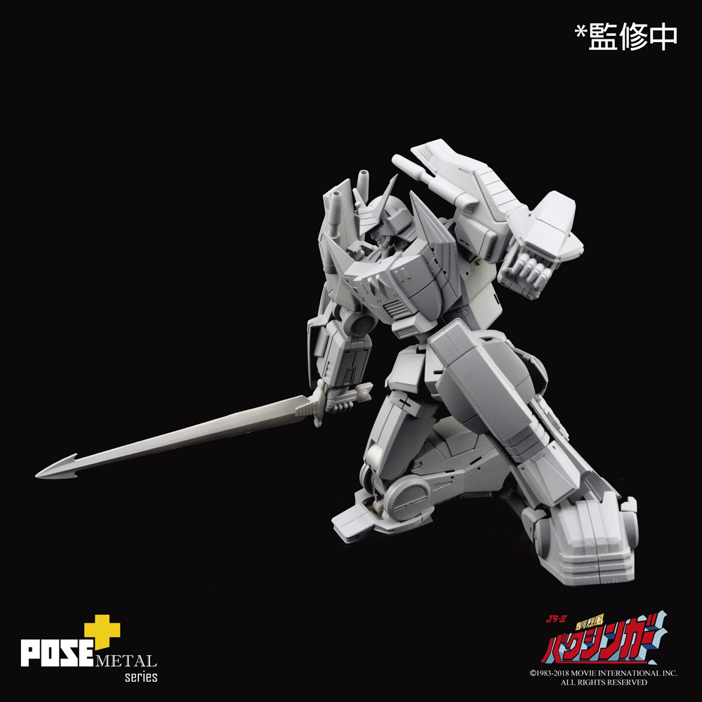 POSE+ METAL series A3-610