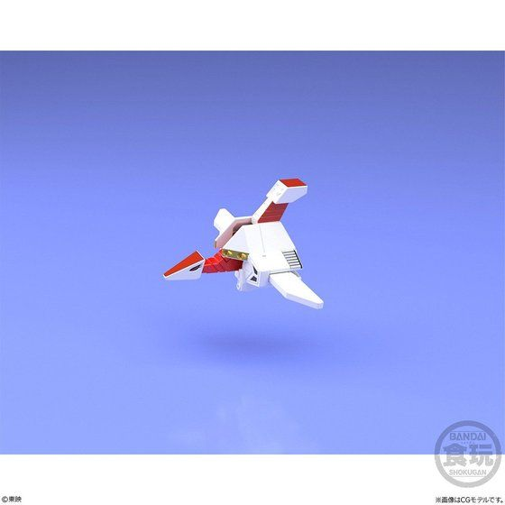 Bandai Super Minipla - Page 2 B10311