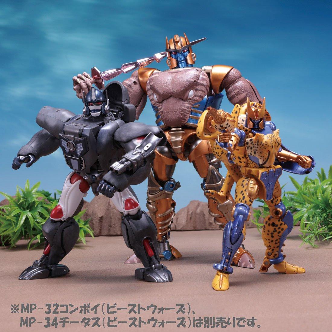 Masterpiece MP-41 (Beast Wars) Dinobot Mp411010