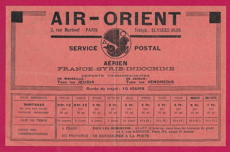 Air Orient Air_or11