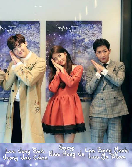 While You Were Sleeping Cast10