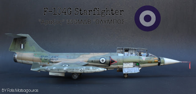 F 104 G Starfighter par  Fotis MATSAGOURAS Captu114