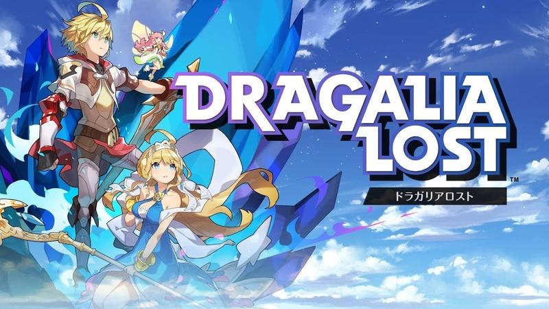 Dragalia Lost Dragal10