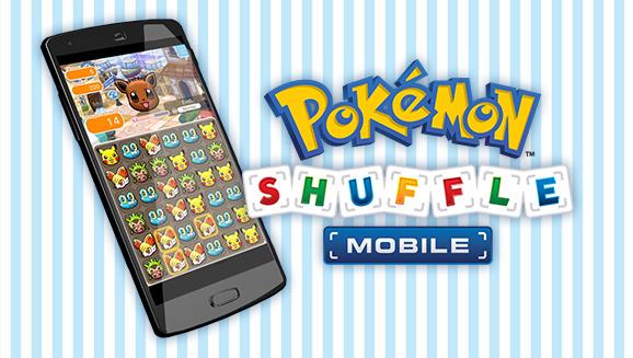 Pokémon Shuffle Pokemo11