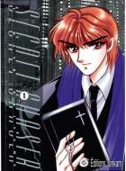 Tamayo Akiyama Secret10