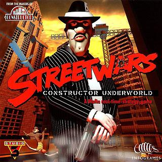 [WINDOWS] Street Wars Street14