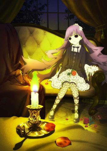 Shiki - Corpse Demon Shiki_10