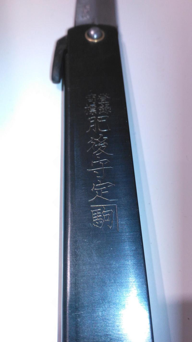 Couteau Higonokami P_201822