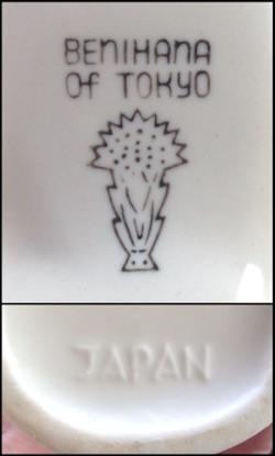 tiki mugs, Hawaiian style, including tiki farm and Studio Ceramics Beniha11