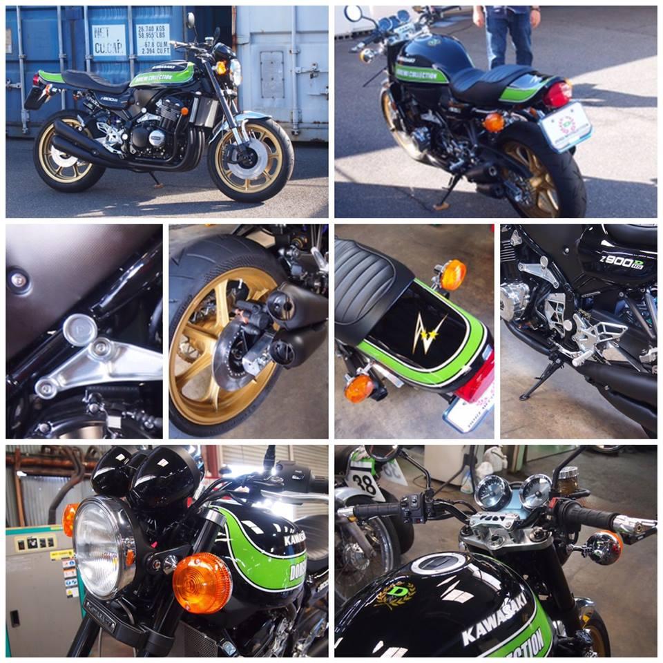 Kawasaki Z900RS  Img_2510