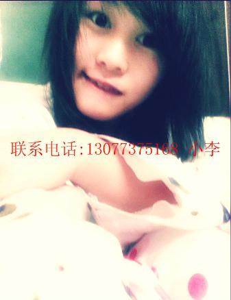 长沙浪漫之夜  最新美女 910