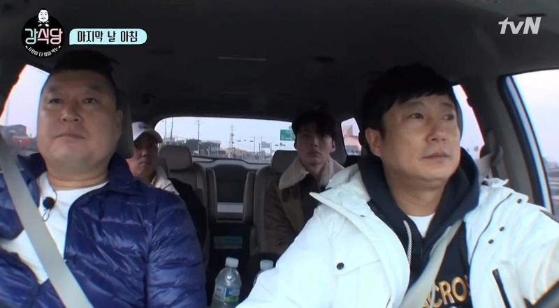 Kang's Kitchen épisode 5 Captur12