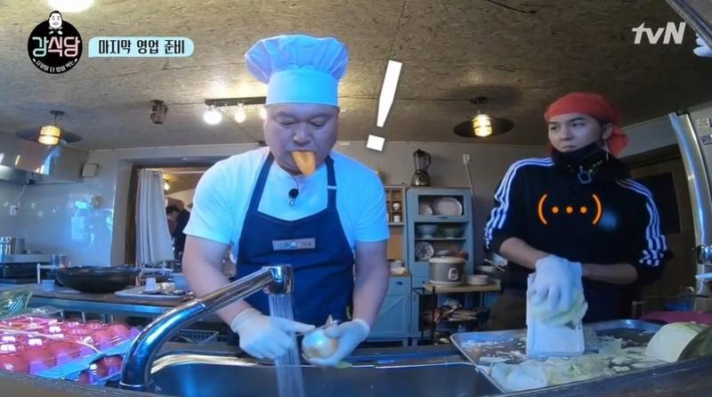 Kang's Kitchen épisode 5 Captur14