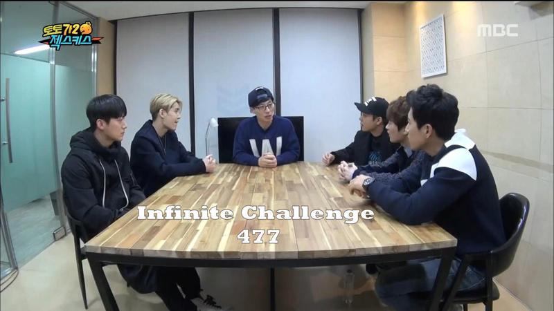 Infinite challenge 477 Ep_47711