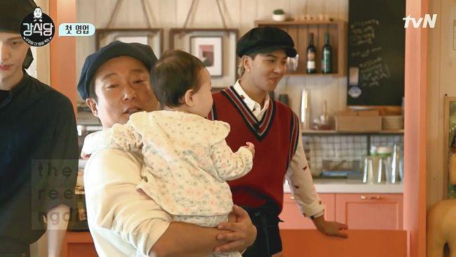 Kang's Kitchen épisode 2 Kk02_012