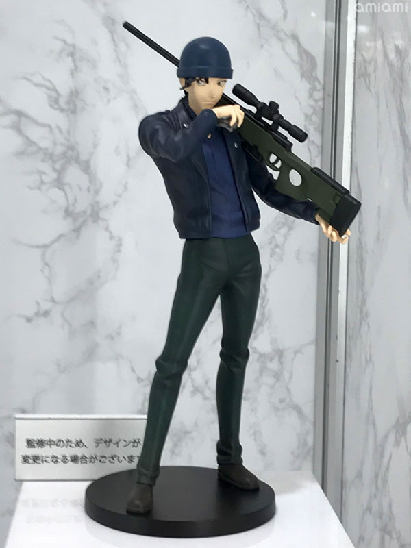 Détective Conan/ Meitantei Conan PVC 7210
