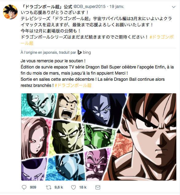 Fin de Dragon Ball Super annoncé Captur72