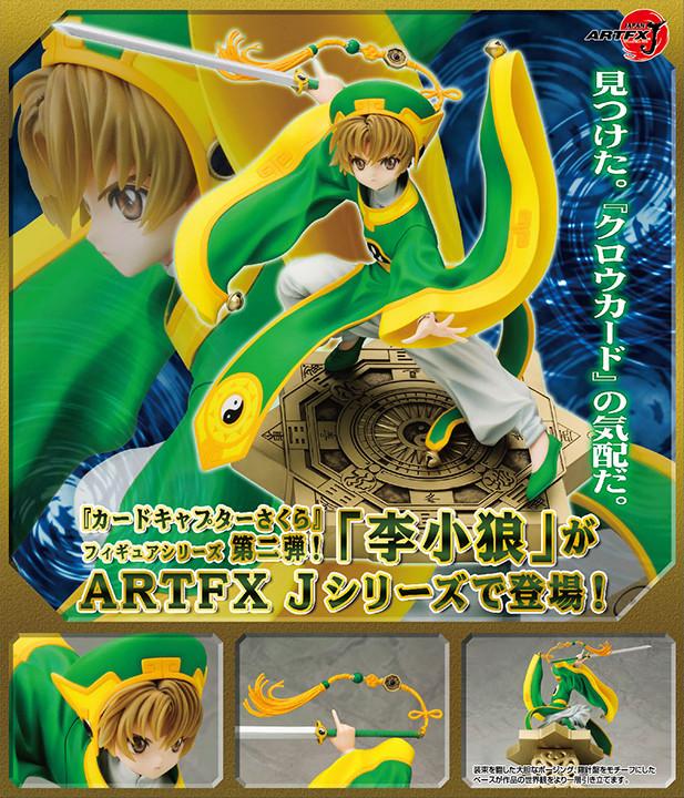 Card Captor Sakura Snl14112