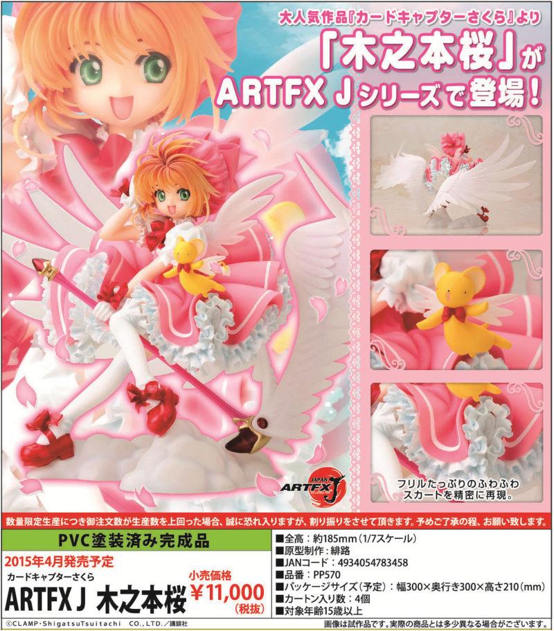 Card Captor Sakura Snl14113