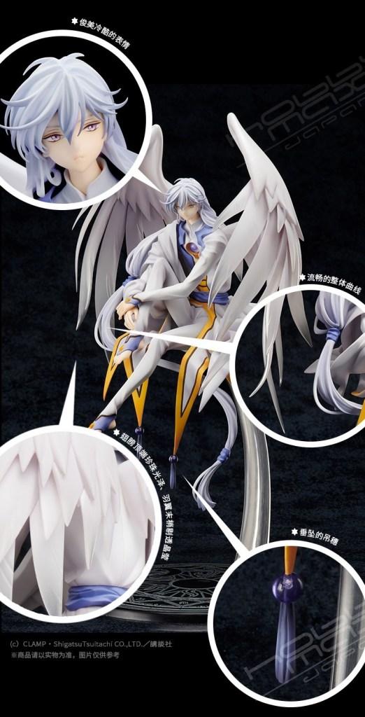 Card Captor Sakura Ugendo11