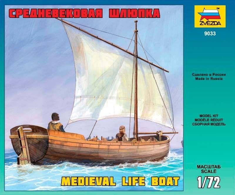 Crusaders ship Zvezda 1/72 S-l16010