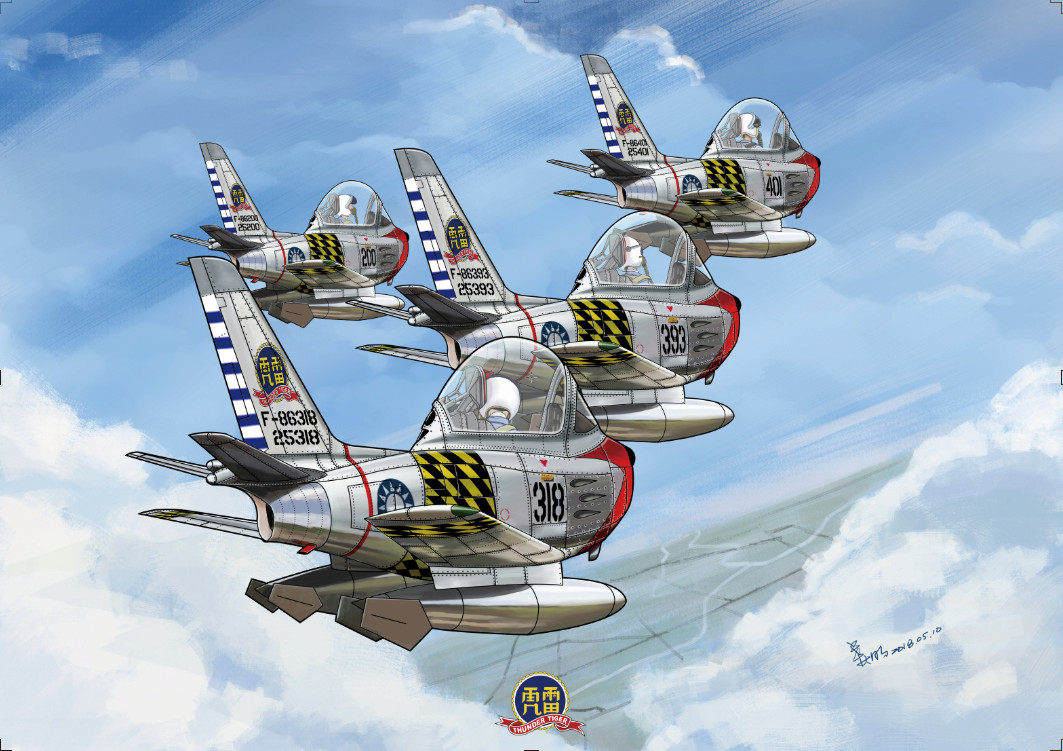 The Thunder Tigers is the Republic of China Air Force flight 410