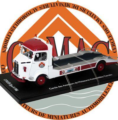 La production globale CamaC Logo_410