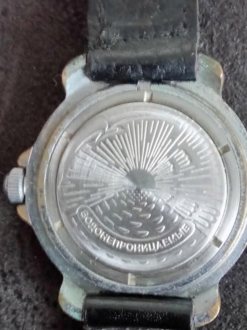 informations sur une montre Dsc_0712