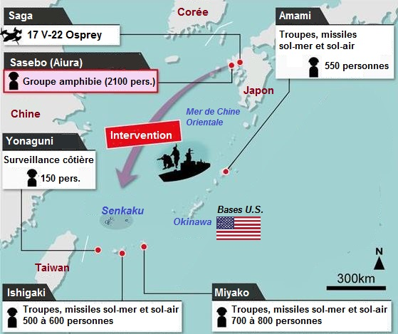 [interarmées] La force amphibie japonaise 210010
