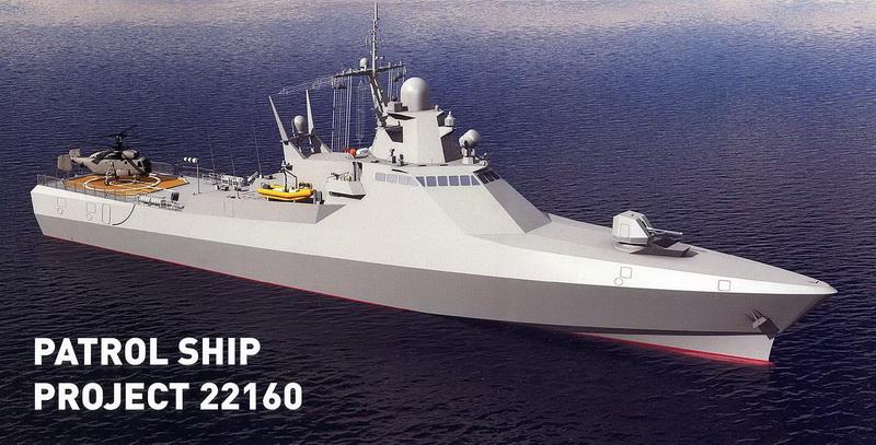 Corvettes classe VASILY BYKOV (Projet 2216.0) 211