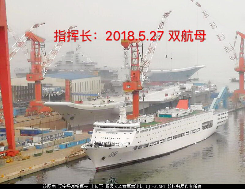 Porte-avions chinois - Page 2 2cv10
