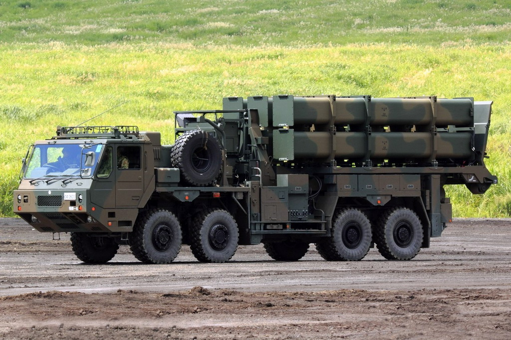 Missiles antinavires 511