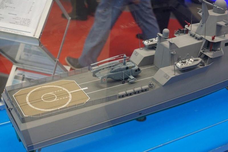Corvettes classe VASILY BYKOV (Projet 2216.0) 710