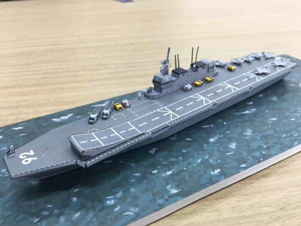 Le porte-avions Ibuki A0210