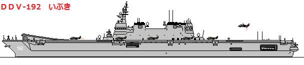 Le porte-avions Ibuki A0310