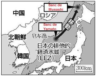 [JCG] Garde-Côtes du Japon - Page 15 Carte12