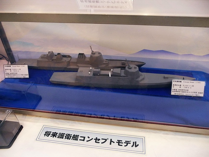 Destroyers type DD33 Concep10