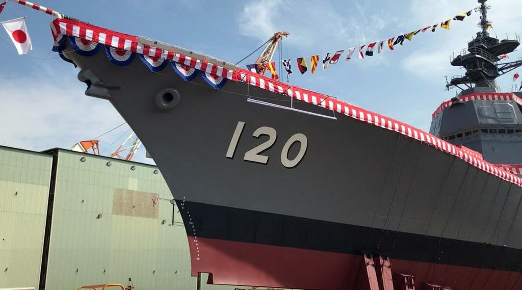 Destroyers type DD25 (classe ASAHI) Dd120a10