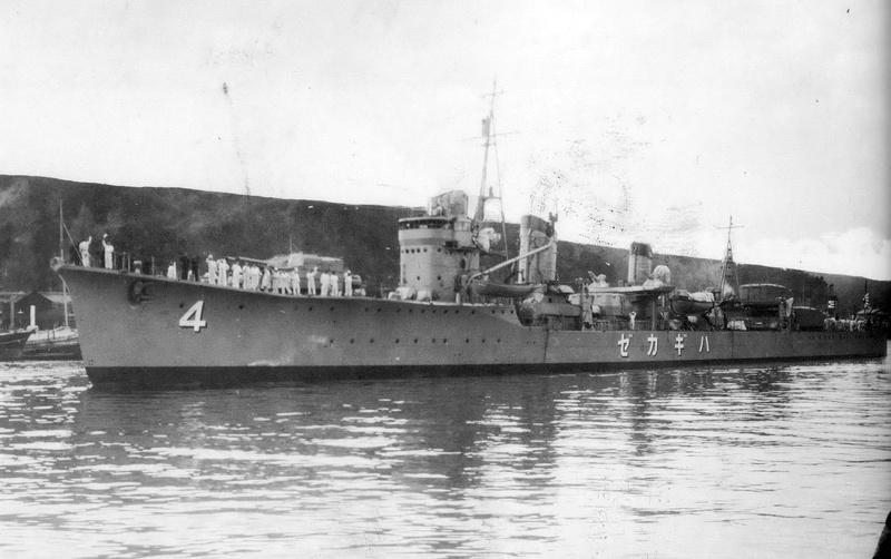 Destroyers japonais - Page 5 Hagika10