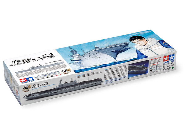 Le porte-avions Ibuki Ibuki_10