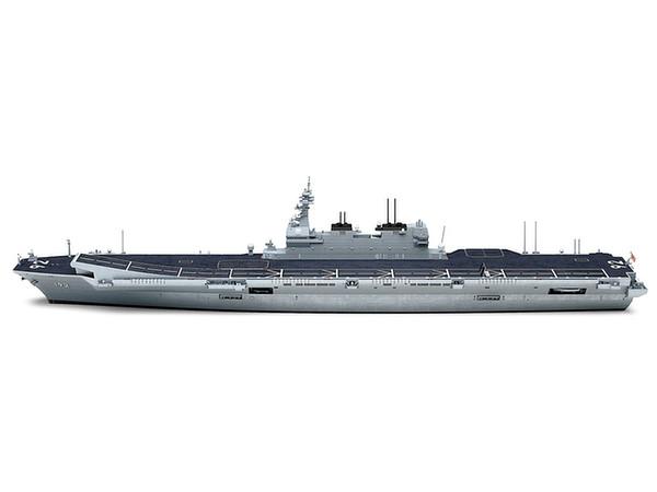 Le porte-avions Ibuki Ibuki_11