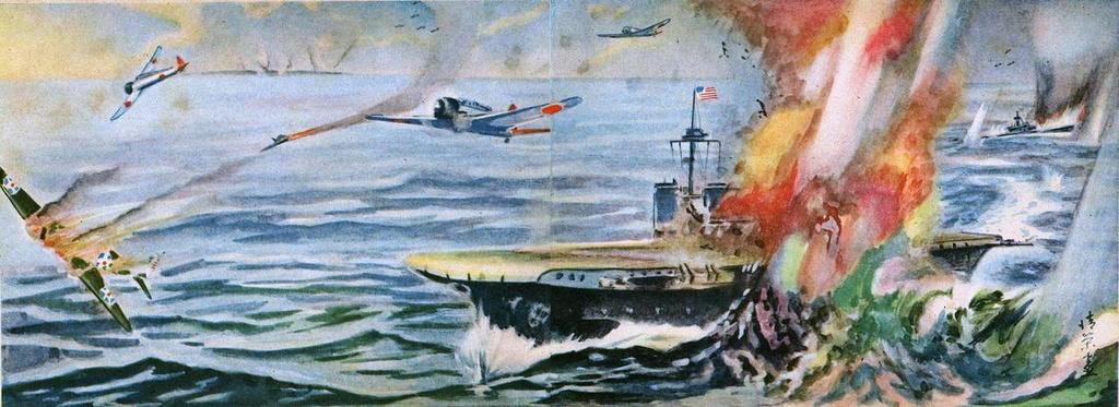 Peinture de propagande Kobaya10