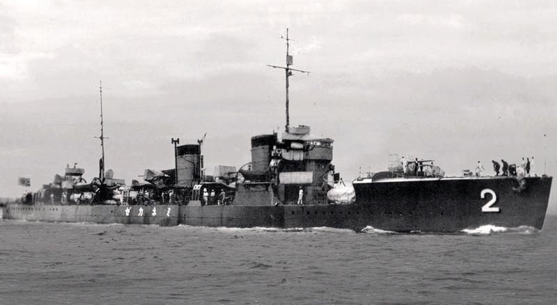 Destroyers japonais - Page 5 Mineka10