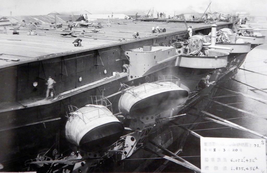 Porte-avions japonais - Page 4 Ryujo_10