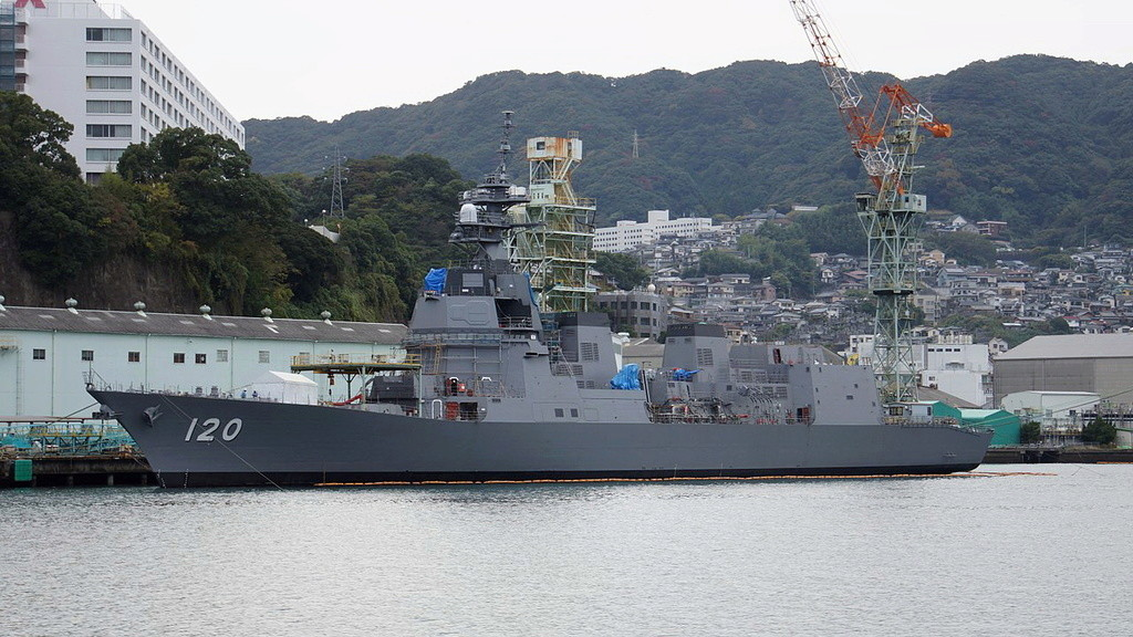 Destroyers type DD25 (classe ASAHI) - Page 2 Shiran11