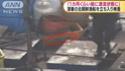 [JCG] Garde-Côtes du Japon - Page 15 Ann_ca10