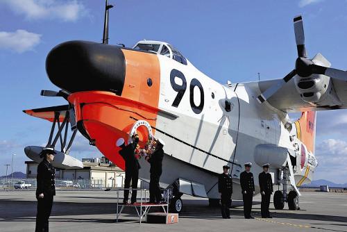 [Aviation maritime] Shinmaywa US-2 Us1_9010