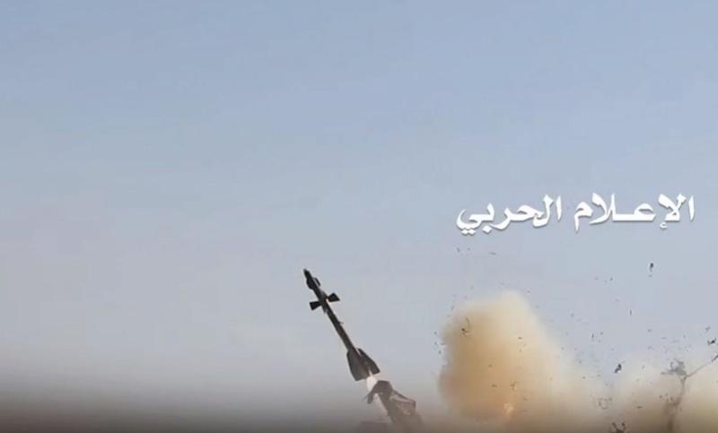 Yemeni Conflict: News #2 - Page 34 53131210